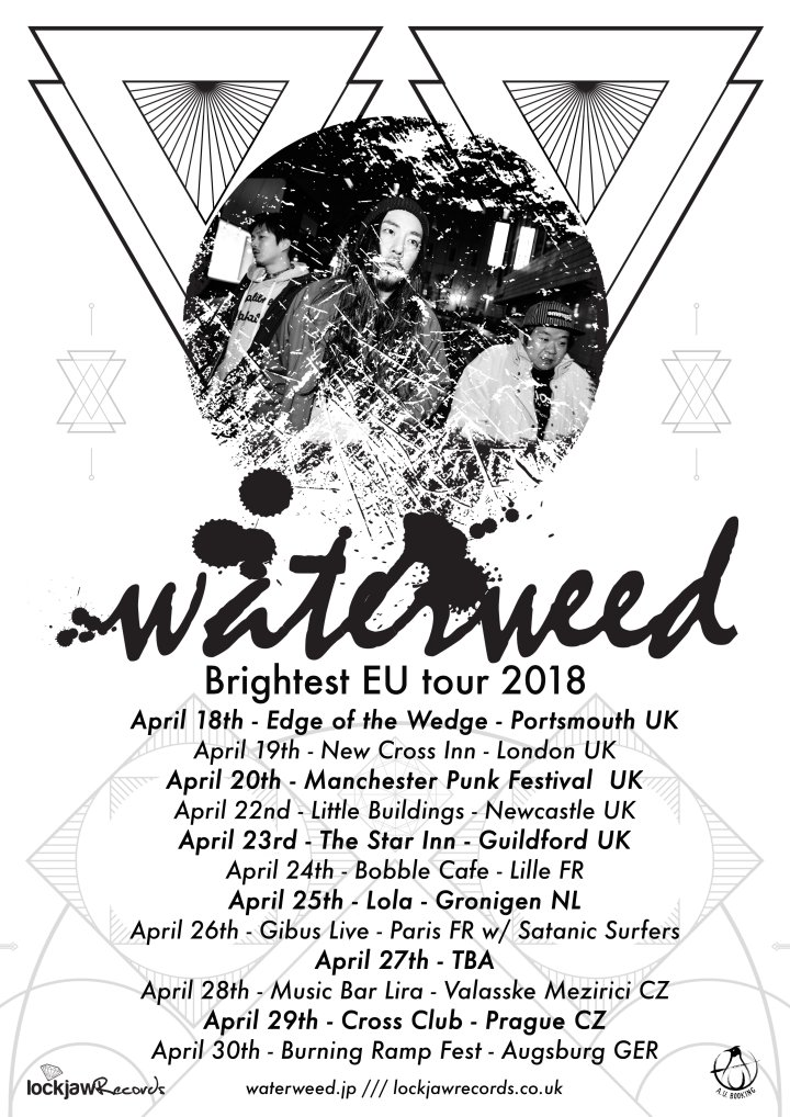 waterweed tour.jpg
